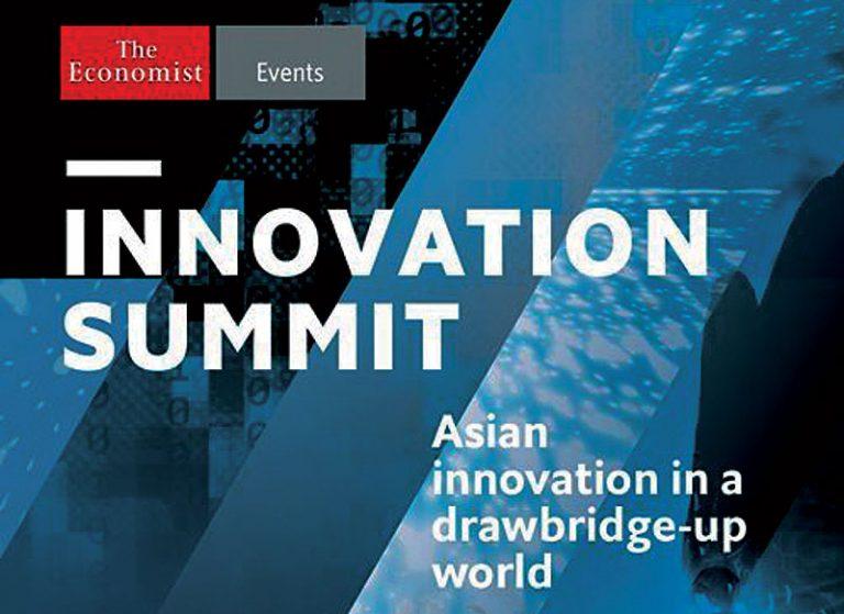 Economist Innovation Summit 2017