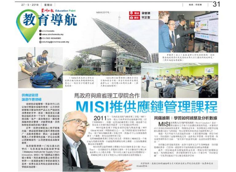 Sin Chew Daily Newspaper