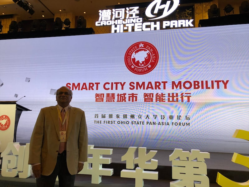 Smart City Smart Mobility Conference